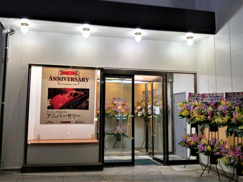Dining&Cafe ANNIVERSARY上田駅前本店イメージ